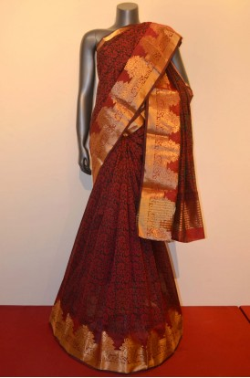 Special Weave Pure Cotton Saree