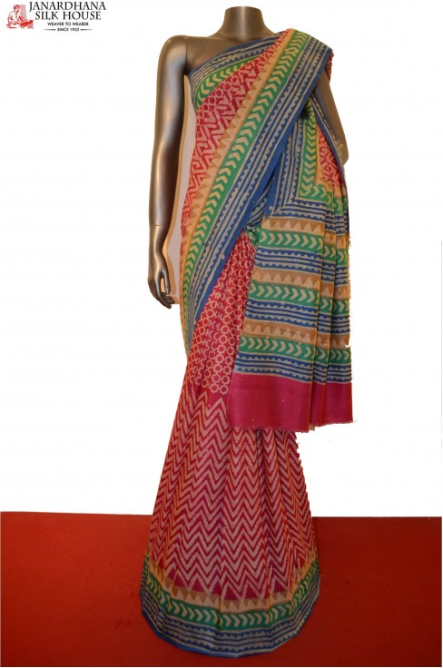 AD206435-Exclusive Printed Pur..