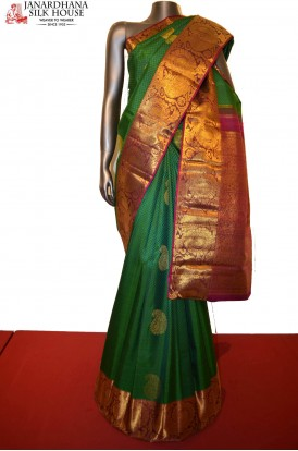 Exclusive Grand Peacock Wedding Kanjeevaram Silk Saree