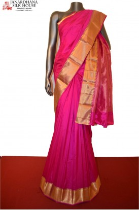 Classic Pure South Silk Saree