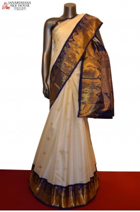 Exclusive Contrast Grand Bridal Kanjeevaram Silk Saree