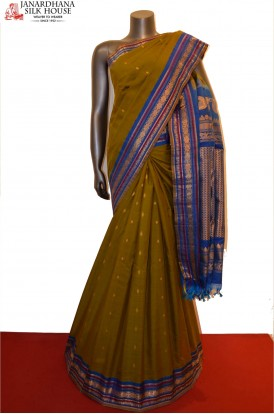 Classic & Exclusive Handloom Pure Gadwal Silk Cotton