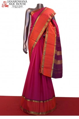 Contrast Classic & Traditional Pure South Silk Saree