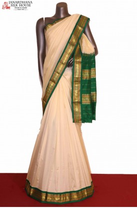 Peacock Traditional South Silk Saree