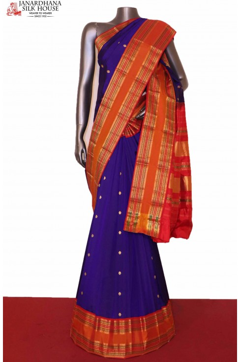 Exclusive Wedding South Silk Saree