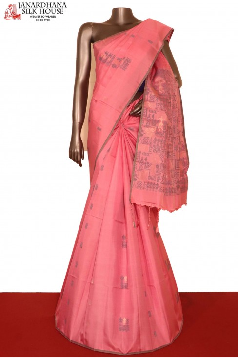 Designer Pink Soft Silk Saree..