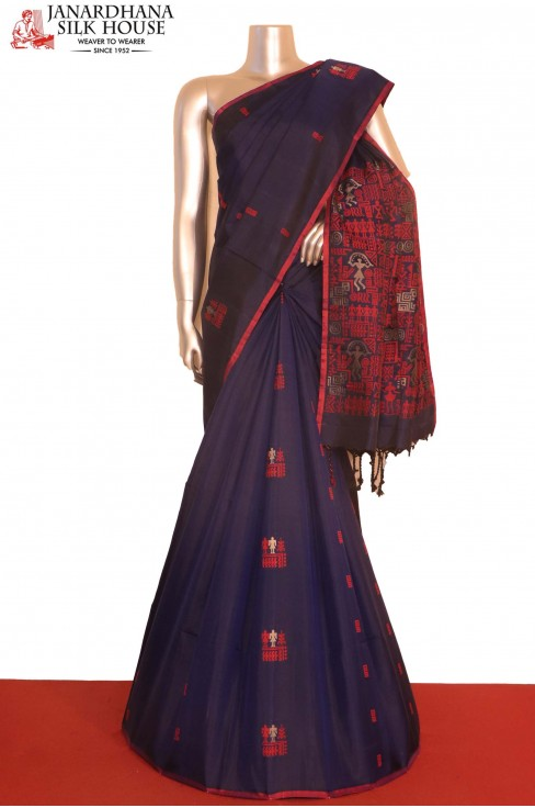 Designer Blue Soft Silk Saree..