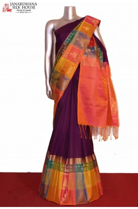 Designer Soft Silk Saree